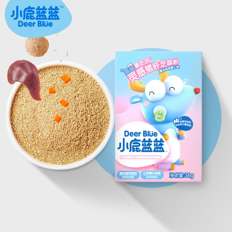 【小鹿蓝蓝_猪肝粉】宝宝补铁拌饭料调味料送6个月婴儿辅食食谱