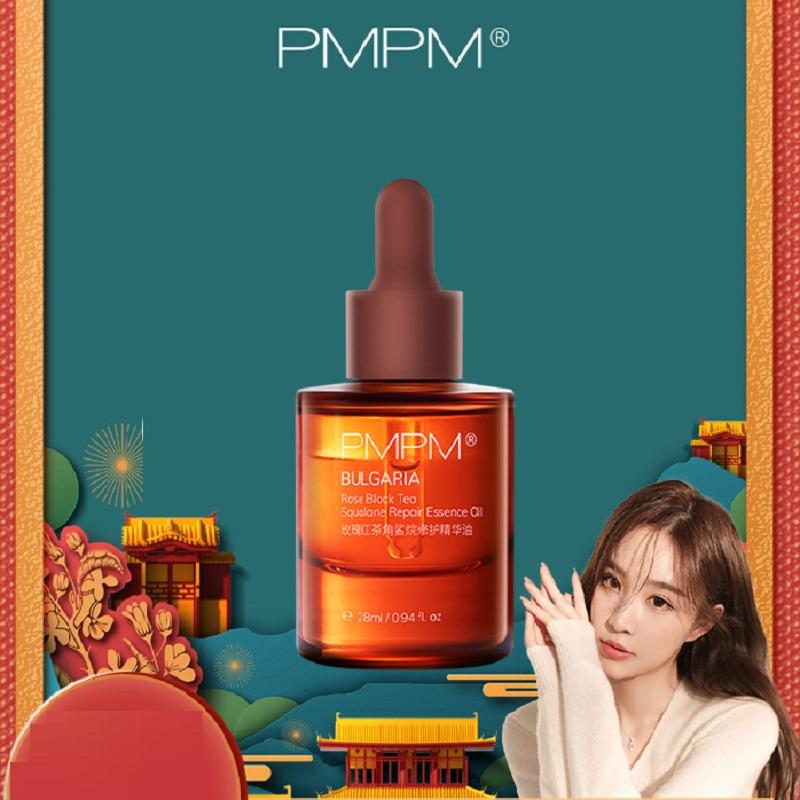 PMPM玫瑰红茶精华油 抗初老双萃角鲨烷修复精华液肌底液面部精华