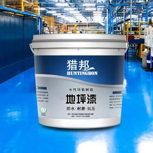 环氧树脂地坪漆水泥地面漆防水耐磨