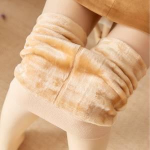 【买一送一】加绒加厚款光腿神器打底裤