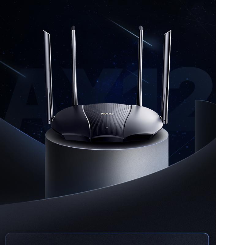 【0点抢265元】腾达路由器AX12 家用千兆端口5G双频3000M无线速率wifi6大户型大功率增强器穿墙王宿舍寝室