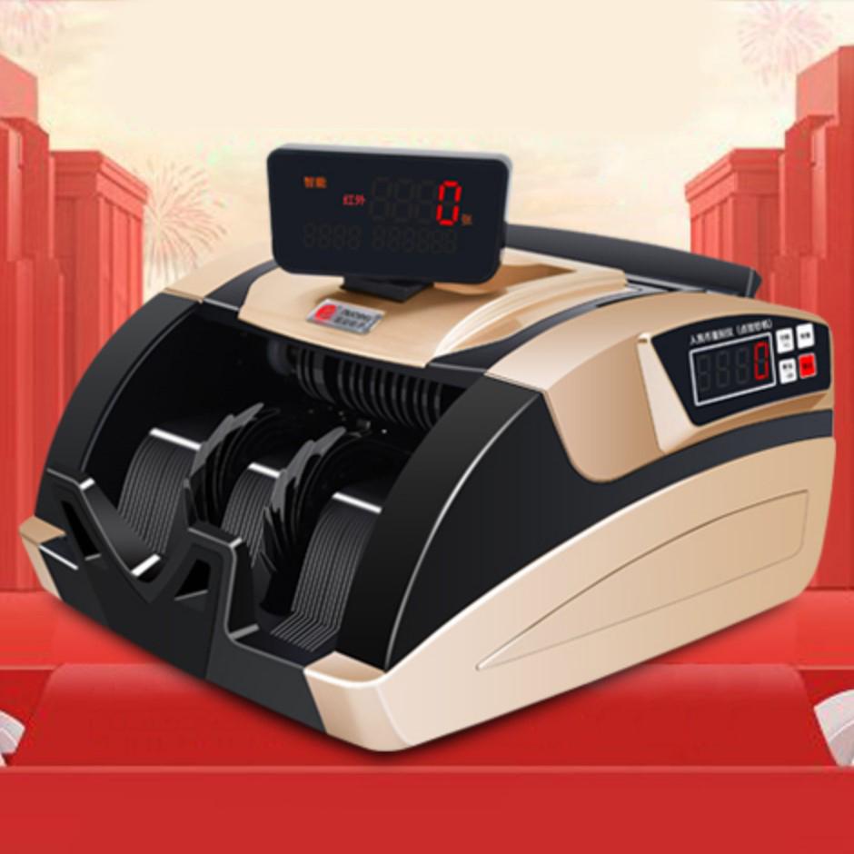 【顺丰包邮2020智能新版】新版验钞机银行专用人民币智能点钞机