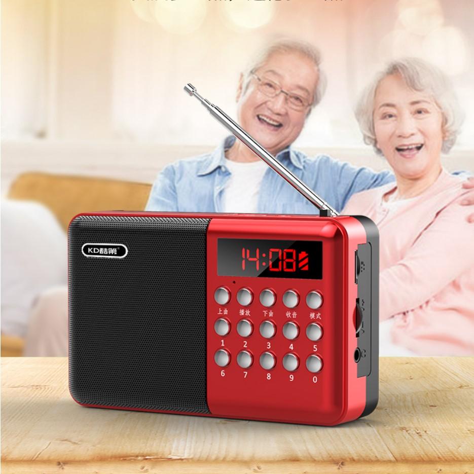 收音机新款便携式老人随身听可充电全波段fm信号强U盘播放器