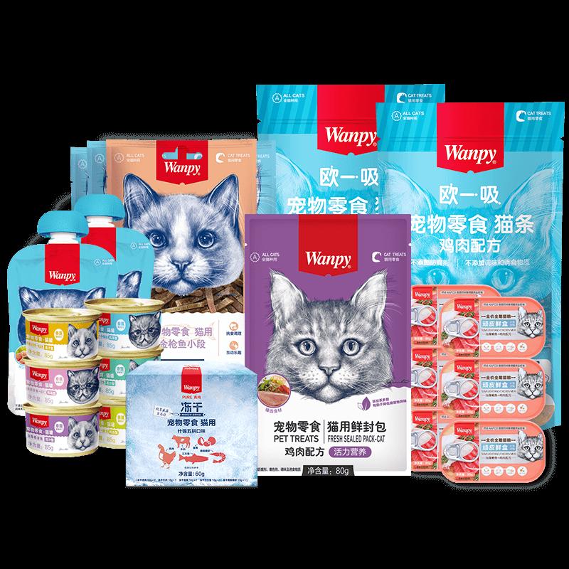 wanpy顽皮猫咪零食猫鲜封包猫罐头主食罐增肥猫鲜条小鱼干试吃包