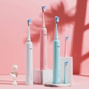 电动牙刷成人全自动声波充电式超细软毛情侣