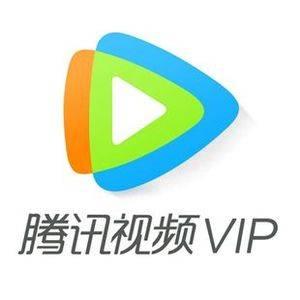 【限时7.4折】腾讯视频会员12个月