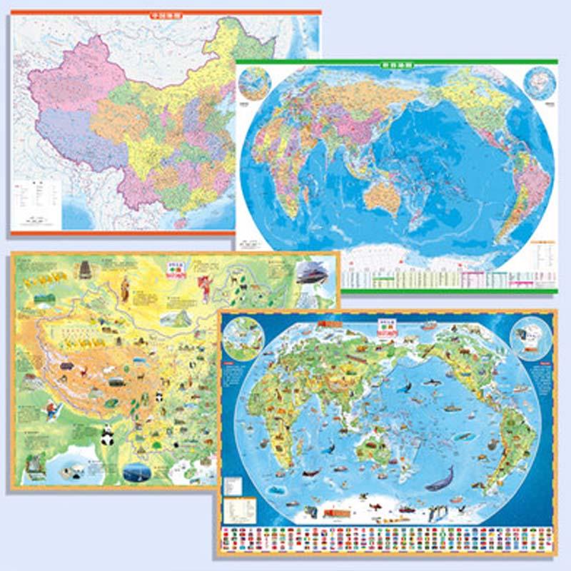 【套装4张】儿童房中国地图世界地图