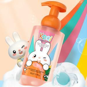 【买1送1】koai奶瓶清洁剂婴儿专用