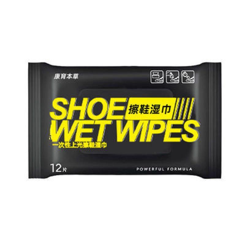 小白鞋清洗剂免洗小白鞋擦鞋湿巾白鞋神器去黄一擦白刷鞋擦鞋神器